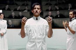 Addiction Recovery eBulletin The Knick
