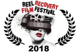 addiction recovery ebulletin seven day film festival
