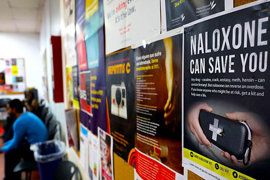 addiction recovery ebulletin drug saves americans from opioids
