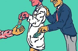 addiction recovery ebulletin purdue pharma bankruptcy2