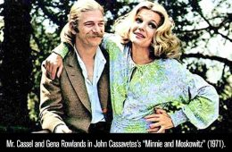 addiction recovery ebulletin Seymour Cassel passes