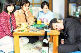 addiction recovery ebulletin Alcoholic dad movie