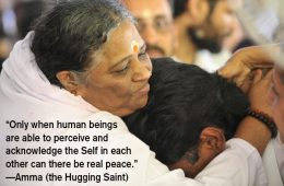 addiction recovery ebulletin quote amma