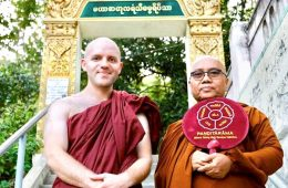 addiction recovery ebulletin Matthieu Ricard book