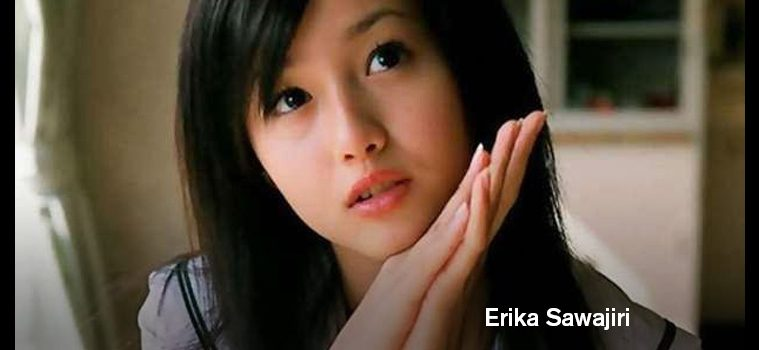 addiction recovery ebulletin japan drug problem